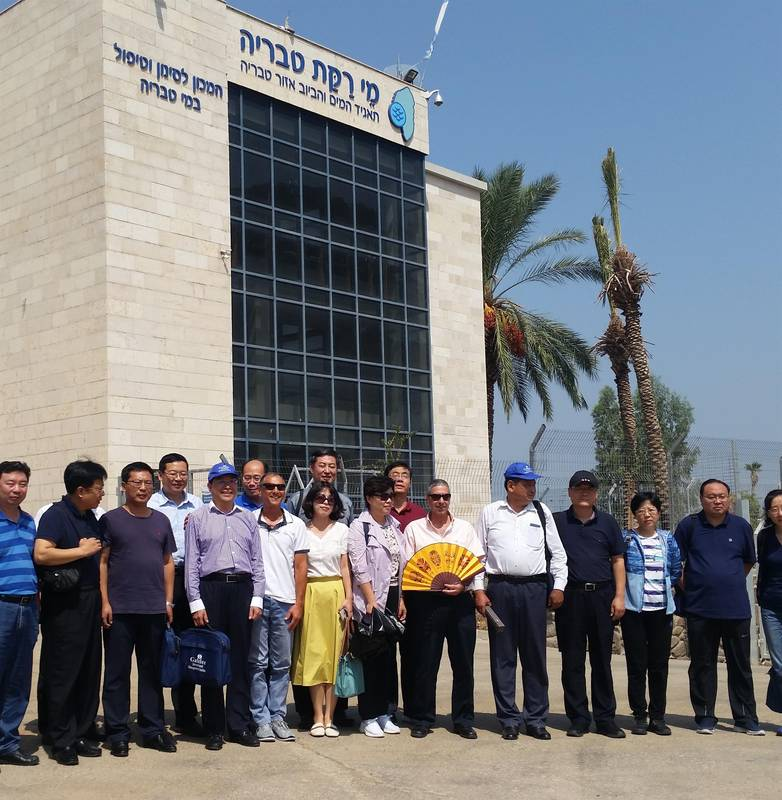 Management of Municipal Water Sector (Tiberias) and Agricultural (Galilee College) 30.8.18