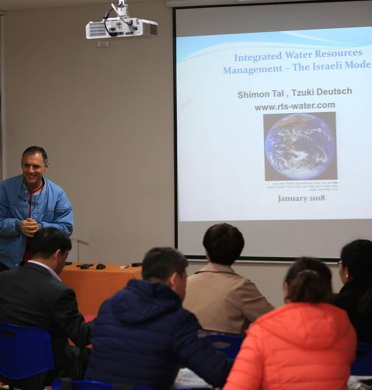 Water resources management in arid and semi-arid areas, Galilee college, 30.1.18